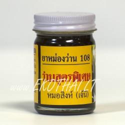 Tailando juodasis...